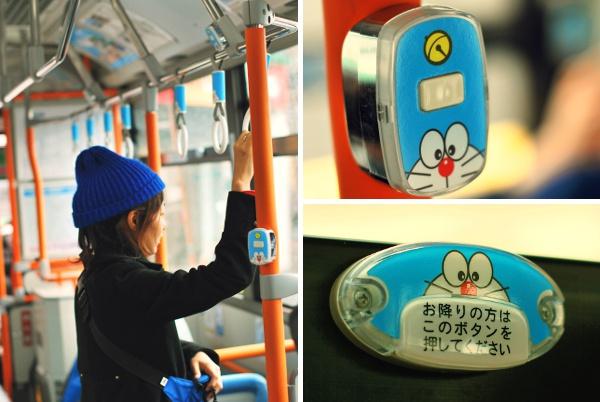 fujiko-museum-bus-interior