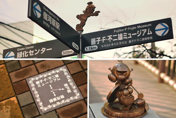 fujiko-museum-streets-icons