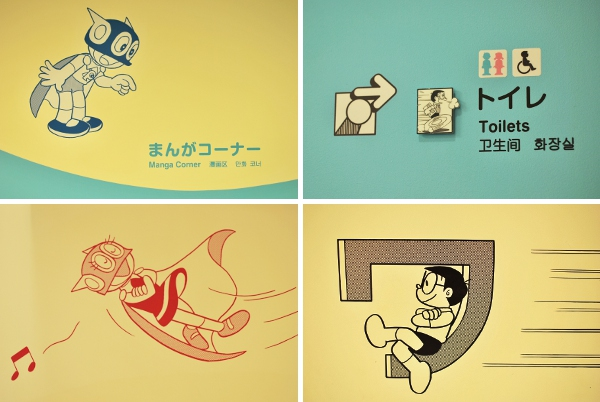 fujiko-museum-wall-signs