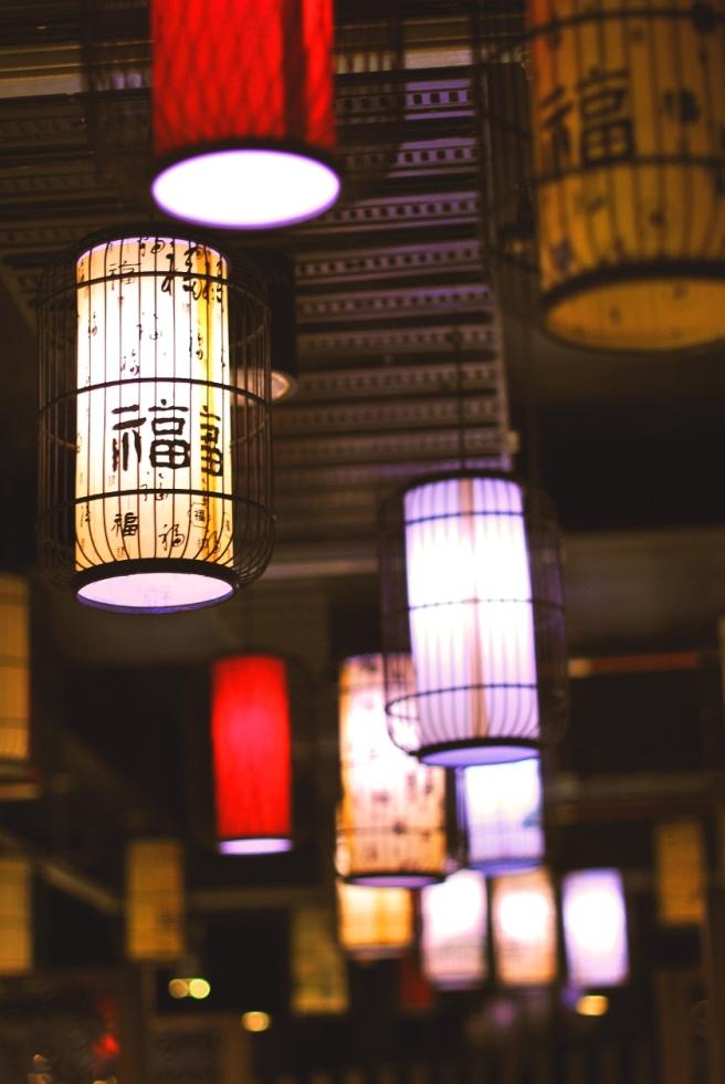 Lantern by Wagaya